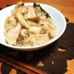 外国産の見切り品で十分!誰でも簡単!おうちで豪華な松茸ご飯を炊こう