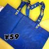 買ったものを手荷物で運びたい!IKEAでどれぐらい買えるのか検証してみた!