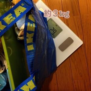 IKEA 袋 重さ