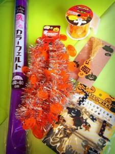 ハロウィン 100円