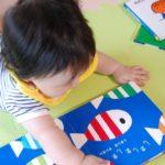 どんなママもできる!赤ちゃんへ絵本読み聞かせのコツと初めての絵本の選び方