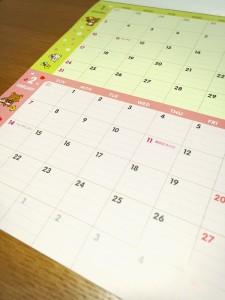 リラックマ カレンダー ミスド