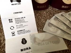 福缶 ギフトカード