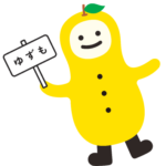 おすすめ!還元率6割の超お得ふるさと納税!ゆずの町栃木県もてぎの詰め合わせセット