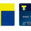 複数カードのTポイントを簡単に統合!Yahoo!IDで一括管理して無駄なく使おう!