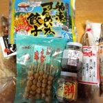 イカ好き必見!石川県能登のふるさと納税は1度に7つおいしい!
