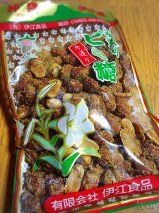 伊江食品 ピー糖