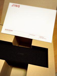 ジンズ オンライン 梱包