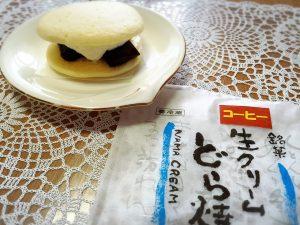 コーヒーわらび餅入り生どら 下田
