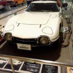 伊香保おもちゃと人形自動車博物館に安くお得に入場する5つの方法まとめ
