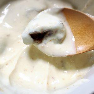 ギリシャヨーグルト 試食