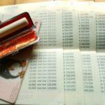 子供の銀行印は下の名前で!預金口座開設のとき専用の印鑑を作成すべき4つの理由