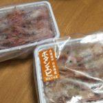 刺身で食べられるエビ!ふるさと納税 北海道増毛町の食べ比べセット計1キロの感想