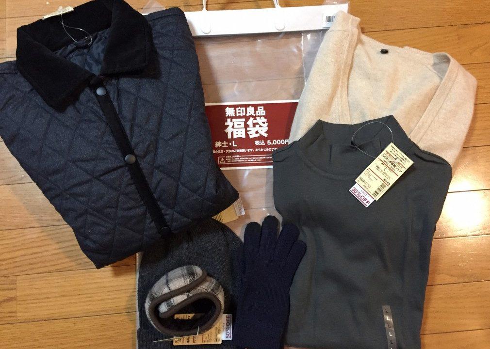 無印良品の紳士アウター入り福袋のネタバレと検証【2017】