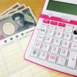主婦の家族カード有効活用術!家計管理もラクでポイント貯まって良いことずくめ!