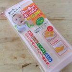 【娘2人子育て中】本当に使えた離乳食グッズ8選!意外と必要ない定番商品も?100均も利用