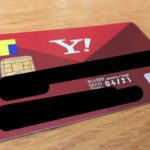 Yahoo!Japanカードが主婦にオススメな理由!Tポイントをザクザク貯めておトクに使おう
