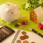 簡単な家計管理のコツ!わたしが過去に試した4つの方法と失敗した理由