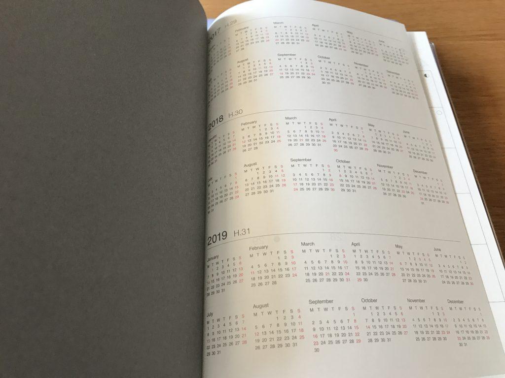 A5サイズのノートタイプのシンプルなカレンダー。