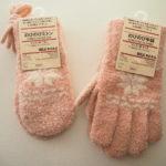 子ども用の手袋のおすすめの選び方!無印良品の「のびのびミトン・手袋」が優秀